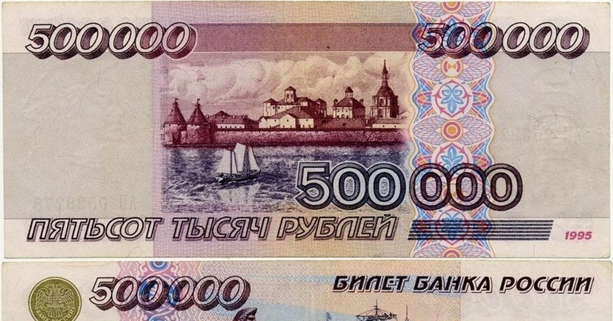 Какие есть купюры рублей фото