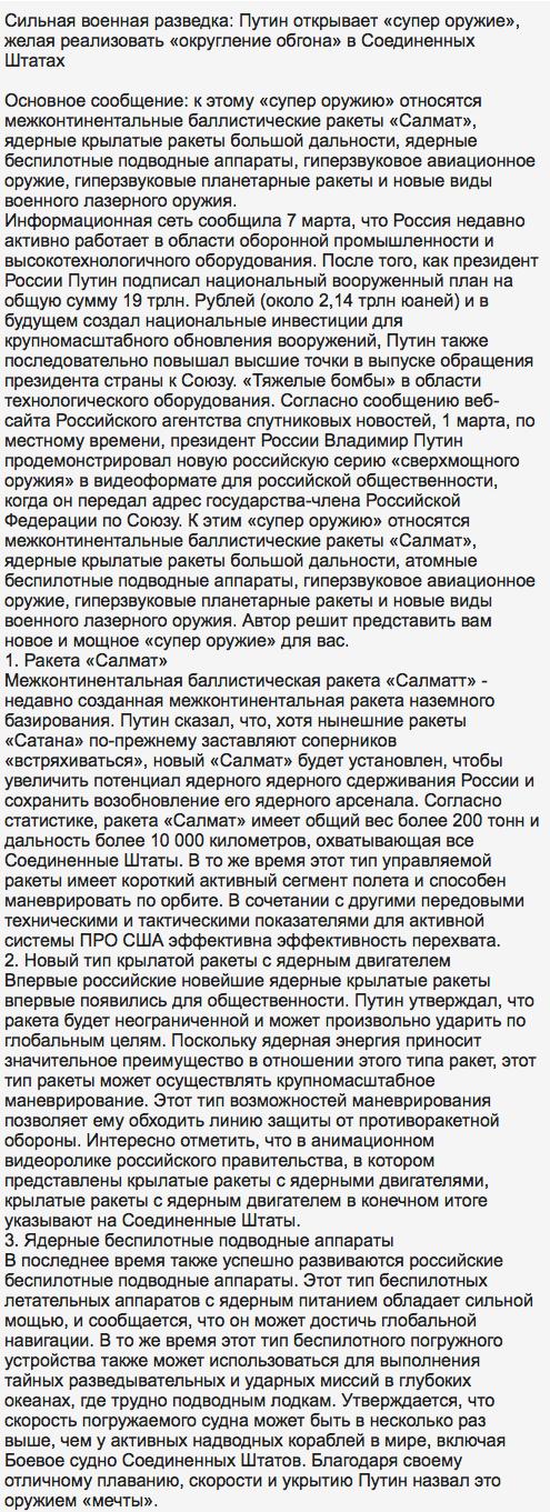 Вброс со стороны авиа.про Пресса, Авиапро, Новости, Вброс, Длиннопост