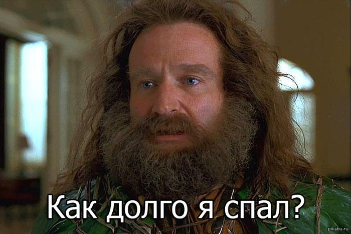 Лопата My little pony, Фанфик, Длиннопост