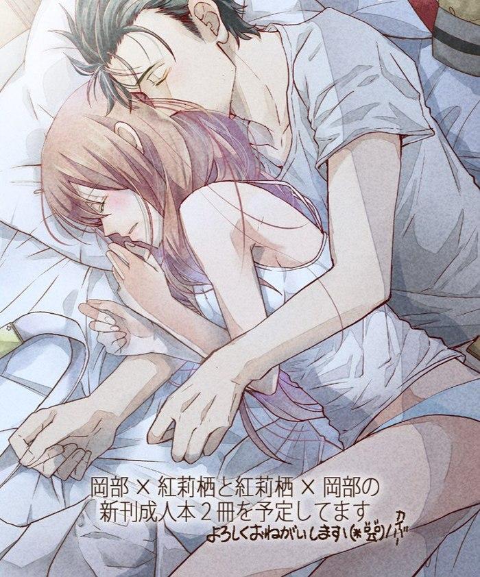 Wake up, Okabe Steins Gate, Okabe Rintaro, Okabe Rintarou, Kurisu makise, Аниме, Anime Art, Визуальная новелла