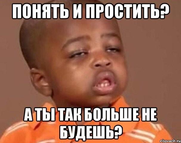 Генпрокуратура окончила расследование по делу Добкина, - Сарган - Цензор.НЕТ 1012