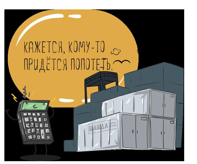 В Госдуму внесён законопроект о криптовалютах: майнеров заставят зарегистрироваться как ИП Криптовалюта, Закон, ИП, Майнеры, Налоги, Длиннопост
