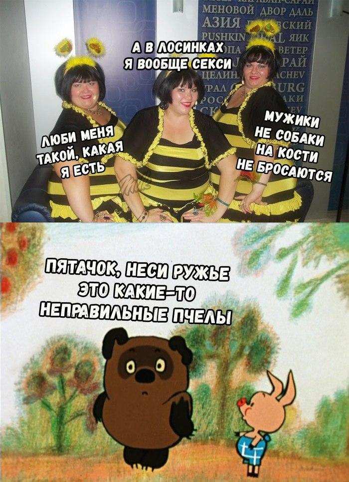 Неправильные пчелы