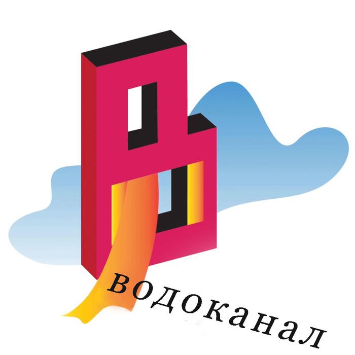 Новое творение студии Лебедева Дизайн, Артемий Лебедев, Водоканал, Длиннопост