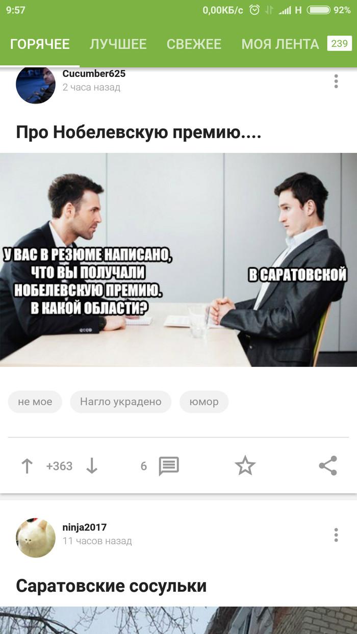 Совпадение...Не думаю )))