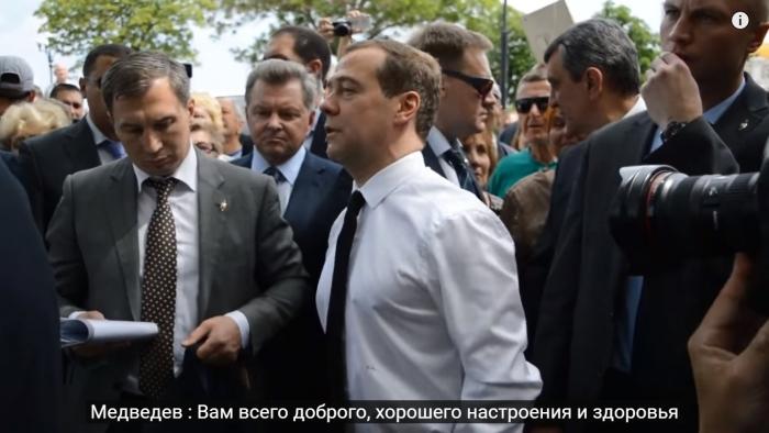 Разговор с властью Политика, Волоколамск сероводород, Мат, Заминусуют