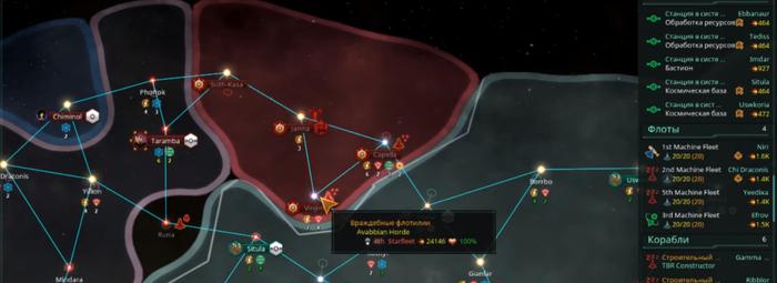 Stellaris. Давайте поиграем за роботов. Часть 2, заключительная. Stellaris, Стеларис, Paradox Interactive, Стратегия, Видеоигра, Игры, Компьютерные игры, Видео, Длиннопост