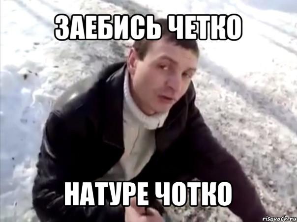 О добрых начальниках Четко, Работа, Начальник, Ленивый сотрудник, Женщина