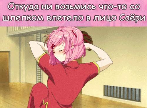 Сайори и печенька Doki Doki Literature Club, Natsuki, Sayori, Длиннопост, Гифка, Визуальная новелла, Аниме, Не аниме