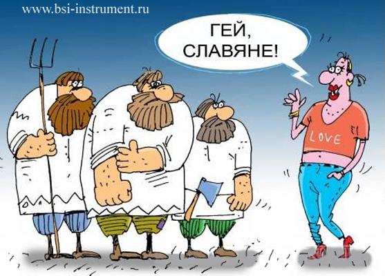 Мистер гей от россии