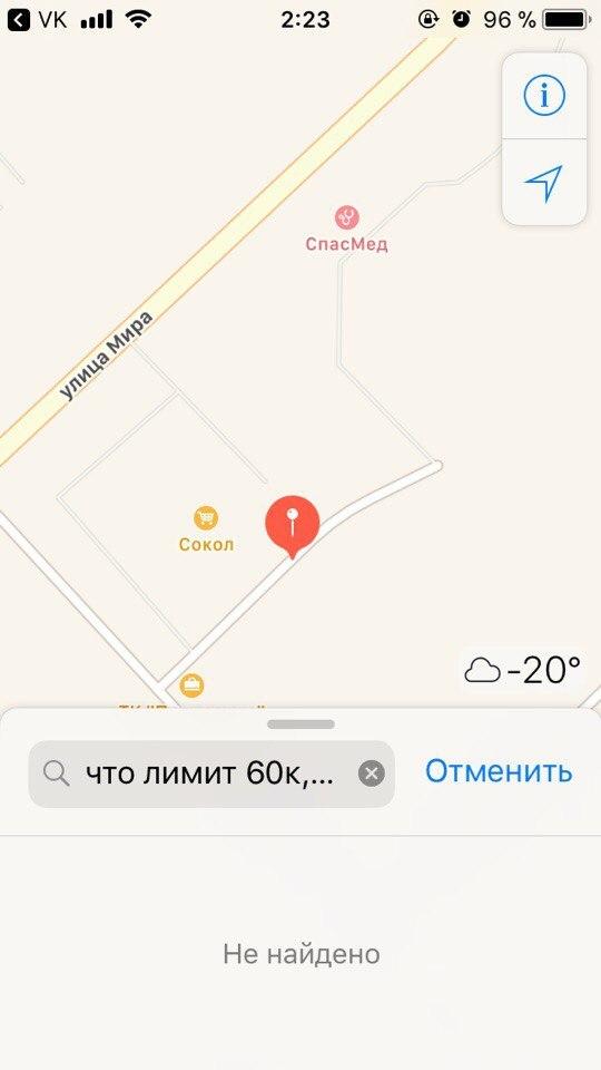 ВК раздает Ваше местоположение кому попало! Баг ВК, Баг, Конфиденциальность, ВКонтакте, Пикабу вконтакте, Геоданные, Слив, Длиннопост