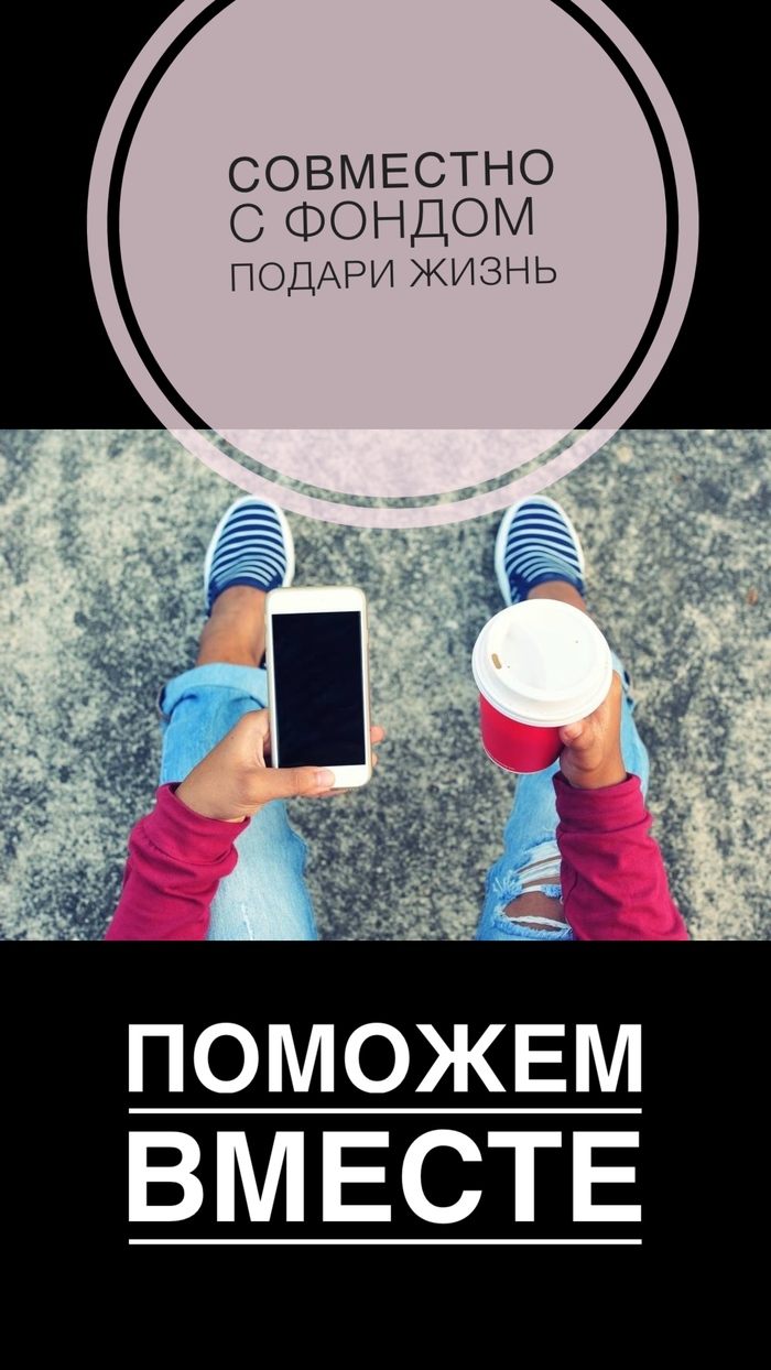 #Диониспомогаетдетям Диониспомогаетдетям, Dionischarity