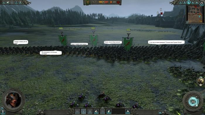 Total War: WARHAMMER II: 100 ходов за крыс. Часть 4 100 ходов, Длиннопост, Компьютерные игры, Total war, Total War: Warhammer II
