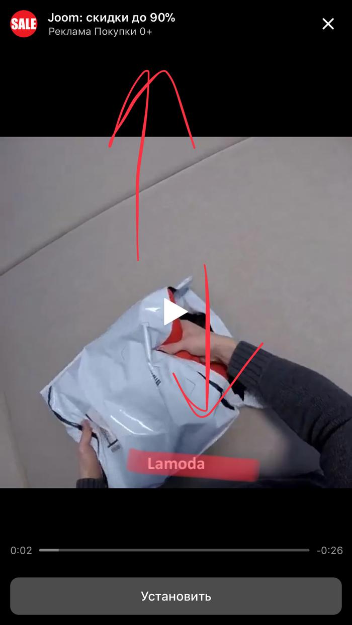 416d5e5a31dea Joom vs Lamoda или и так сойдет