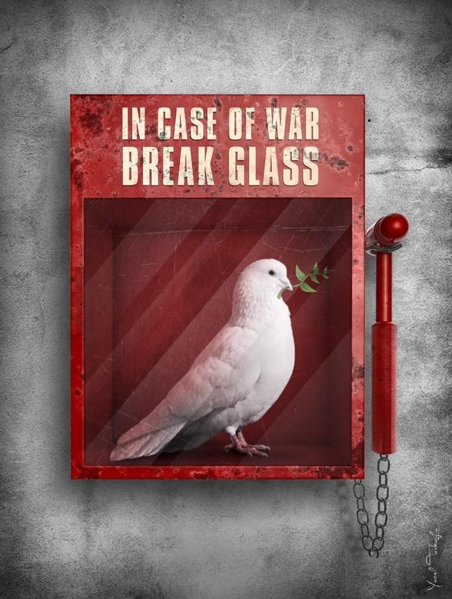 В случае войны разбейте стекло