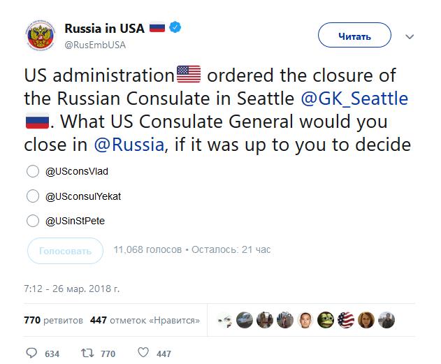 Посольство России в США предложило проголосовать за... Скрипаль, Политика, США, Россия, Скриншот