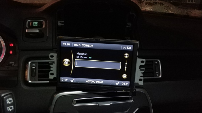 Кто нибудь может починить это? Блок ICM, он же монитор для Volvo XC70, 7 дюймов Ремонт авто, Volvo, Ремонт Вольво, Монитор вольво, Блок ICM, Монитор, 31357076