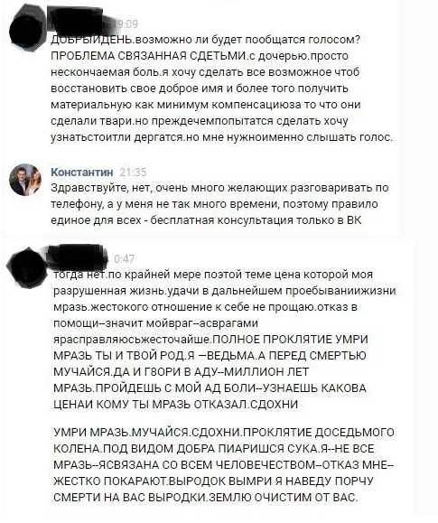 ne-hochu-chtob-menya-vilozhili-v-internet-soset-festival-striptizersh-podborka