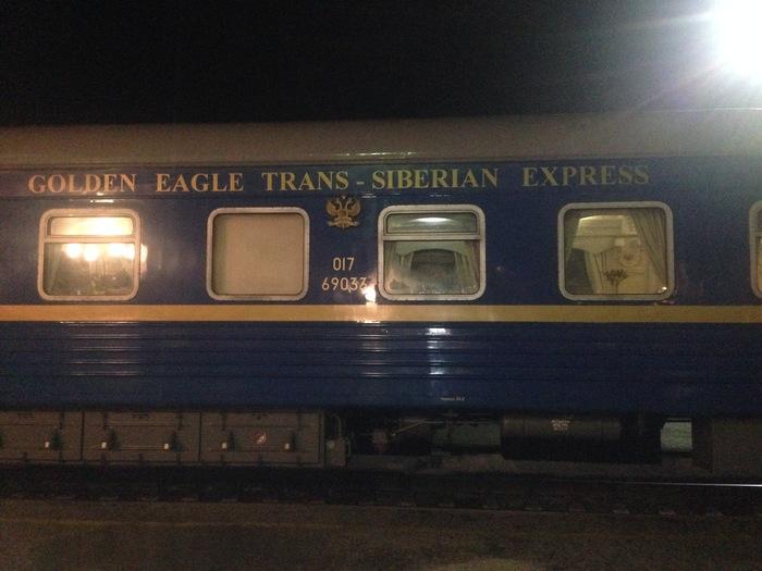 Туристический поезд Поезд, Туризм