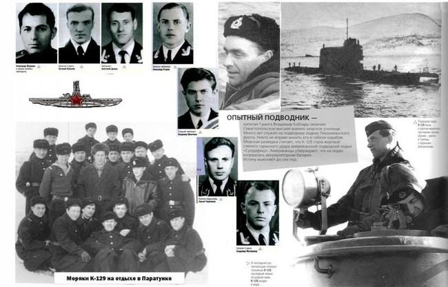 Проект «Азориан»: как американцы подняли советскую подводную лодку с глубины в 5 километров СССР, ВМФ СССР, США, Холодная война, Военные потери, Мужество, Наука, Технологии, Длиннопост