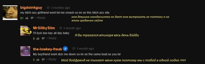 Лучшие комменты к порнухе #1 Комментарии, Порно, Длиннопост