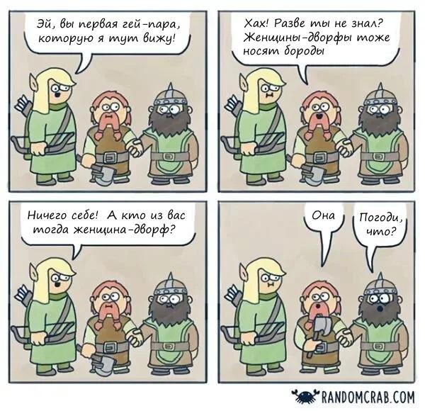Проблемы подземного царства