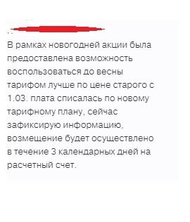Тиньков-лучший банк для малого бизнеса Тинькофф банк, Тиньков, Малый бизнес, Банк для рабов, Моё