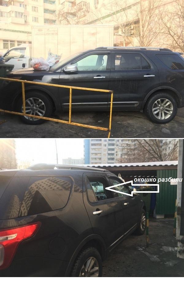 Мастер парковки и награда Неправильная парковка, Мастер парковки, Фотография, Наказание, Мусор, Намек