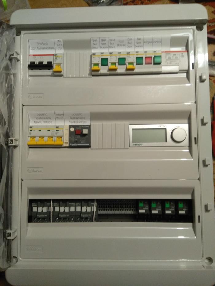 Небольшой шкафчик автоматики автоматизация, вентиляция, щиток, длиннопост