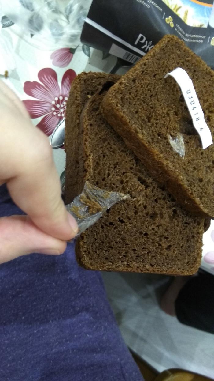 Поели хлебушка Хлеб, Вкусняшки, Косяк, Начинка, Длиннопост
