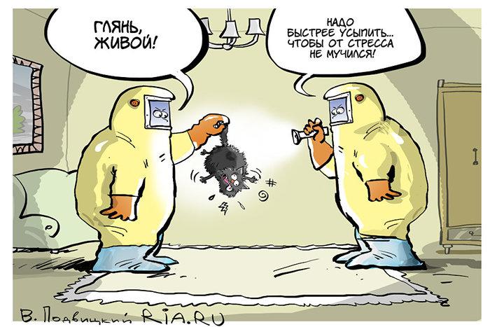 Нежелательный свидетель Политика, Англия, Скрипали, Отравление, РИА Новости, Политическая карикатура, Юмор