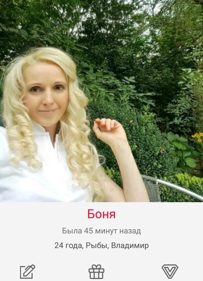 Ебля русской девочки