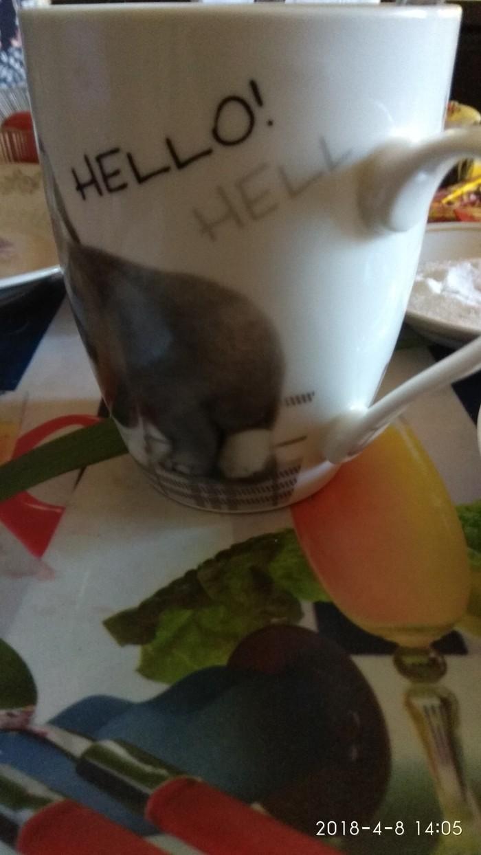 Адская чашка. Фотография, Чашка, Длиннопост