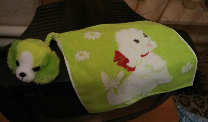 Криповое полотенце Полотенце, Крипота, Собака