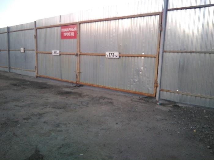 Когнитивный диссонанс Пожарный проезд, Парковка