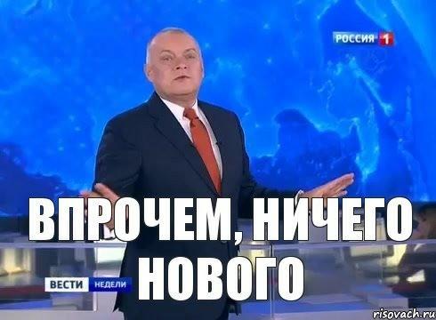 Как всегда, найдутся стрелочники... Кемерово, Трагедия, ТЦ Зимняя Вишня