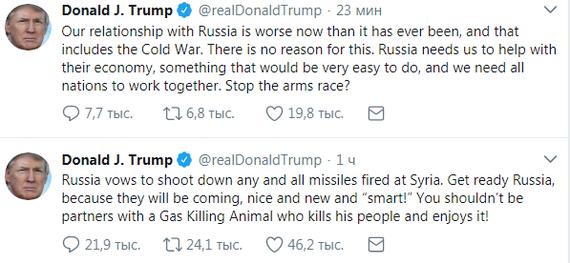 Не понимаю Трамп, Сирия, Политика, Америка, Россия