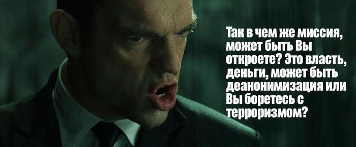 Почему, Роскомнадзор, почему? Роскомнадзор, Матрица, Нео, Смит, Длиннопост