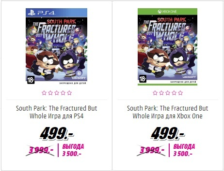 South Park: The Fractured But Whole South park, Playstation 4, XBOX ONE, Видеоигра, Супер скидки