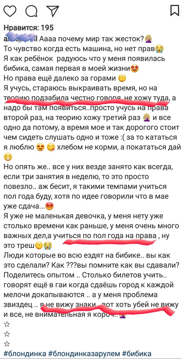 https://cs9.pikabu.ru/post_img/2018/04/19/6/152413143114718107.jpg