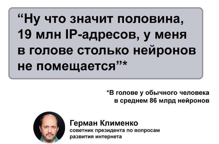 Насекомые в правительстве. Интернет, Telegram, Блокировка, Роскомнадзор, Роскомнадзорсоси, Путин, Власть идиотов, Говно