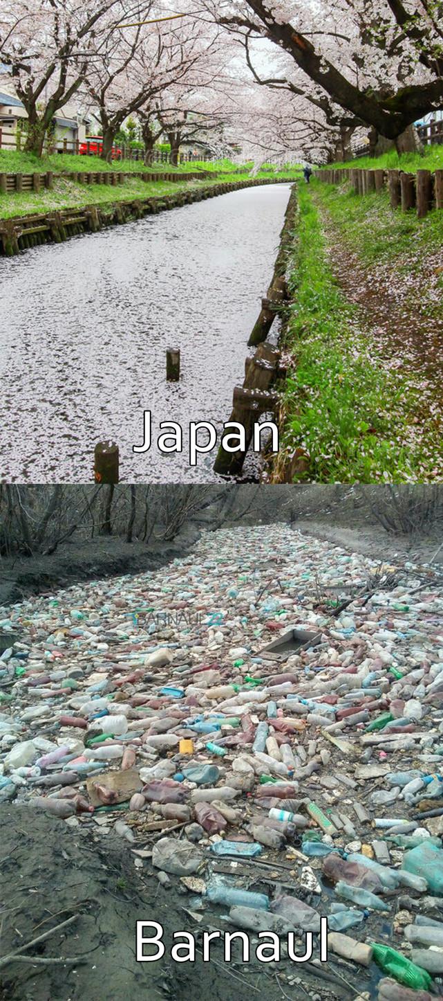 Река Река, Япония, Барнаул, Мусор, Юмор, А может и нет