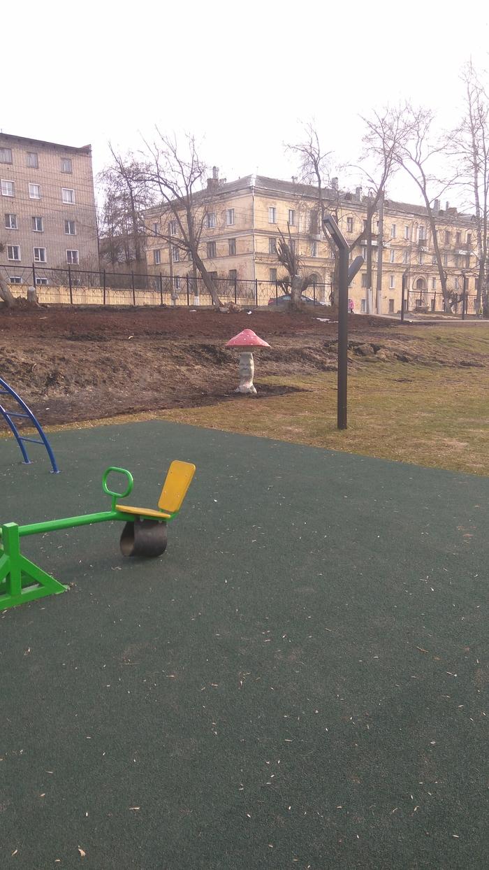 Вечер. Детская площадка. Гриб. Грибы, Детская площадка, Скульптура, Длиннопост