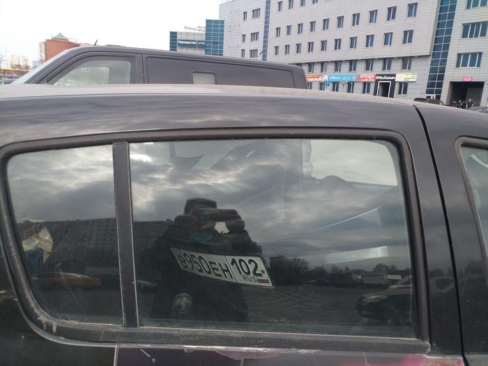 Потеряшка или забывашка! Машина, Авто, Потеряшка, Москва, Длиннопост