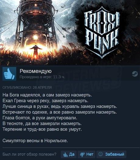 momenti-obzor-simulyatora-rolikov-muzhikov-zalivayut