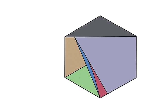 Немного магии Теорема, Геометрия, Познавательно, Гифка, Интересное, Математика