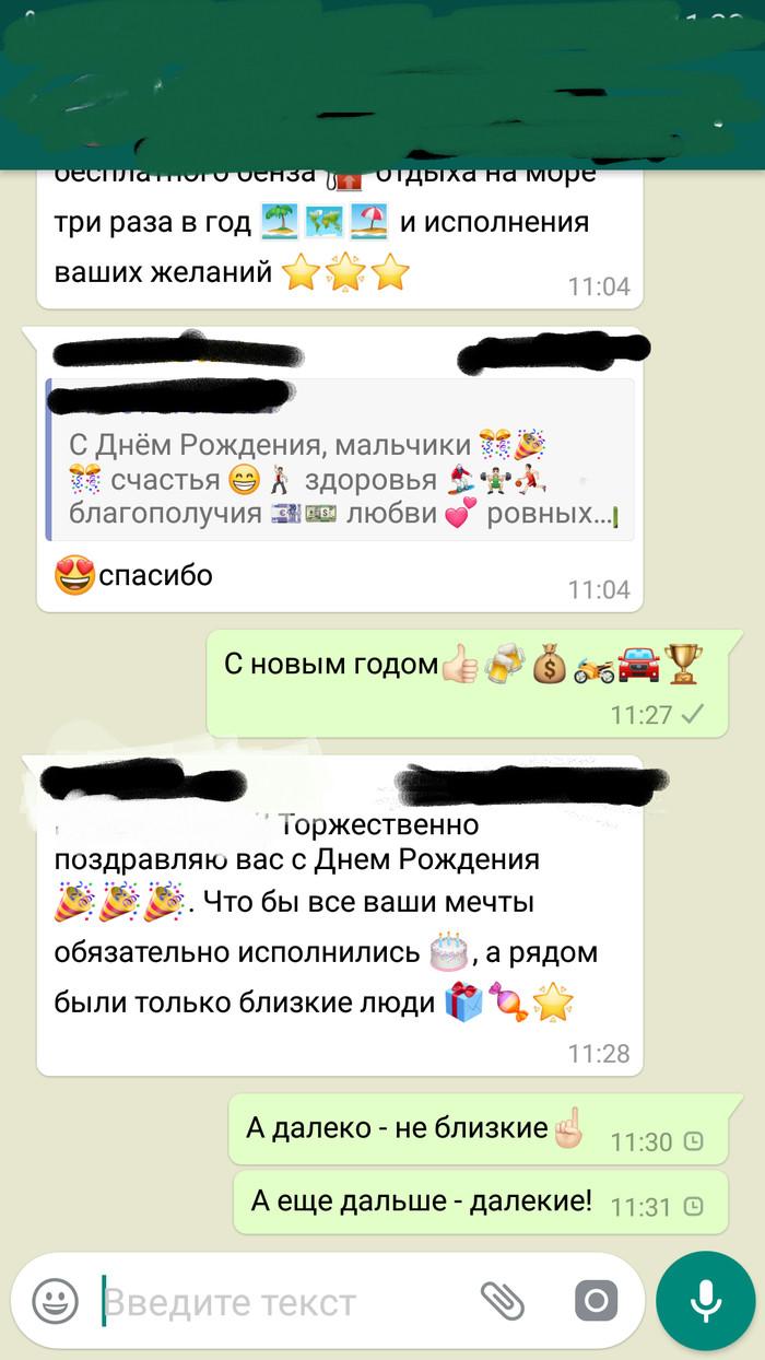 С днем рождения:) Поздравление с Днём Рождения, Шутка