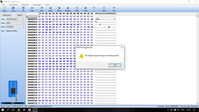 Прошивка BIOS на Q5WV1 LA-7912P 2.0 Дамп, Прошивка биоса, Программатор, Ch341a