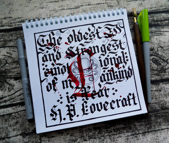 The Fear. Каллиграфия, Арт, Искусство, Callygraphy, Gothic, Lovecraft art, Octopus, Длиннопост