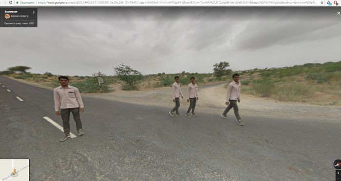 Тем временем где-то в Индии Индия, Клоны, Google